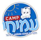Amichai Camp